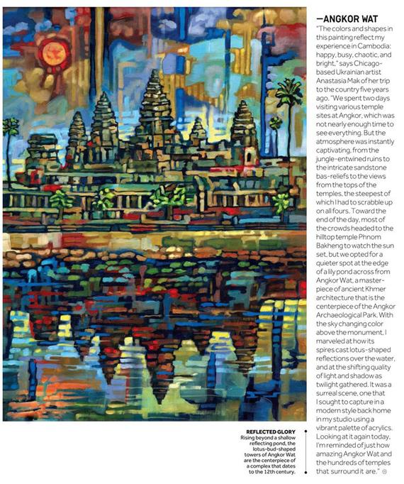 destinasian magazine featuring anastasia mak