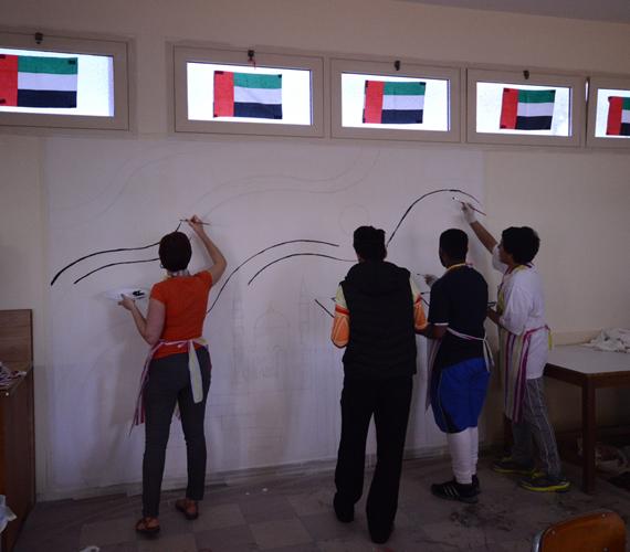Arab Emirates school mural