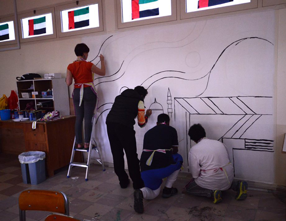 United Arab Emirates school mural